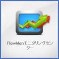 Flowmon Collector