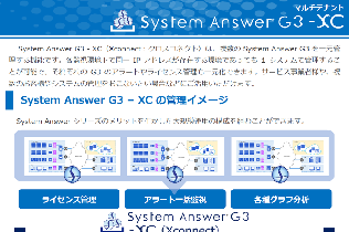 System Answer G3 – XC