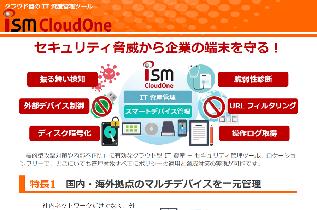 ISM CloudOne