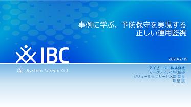 東京デジタルイノベーション 2020
