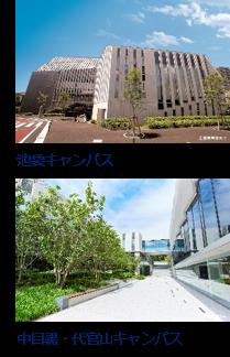 学校法人 東京音楽大学